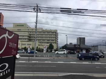2017-8-12-2.JPG