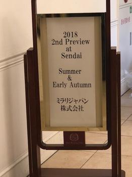 2018-7-5-2.jpg